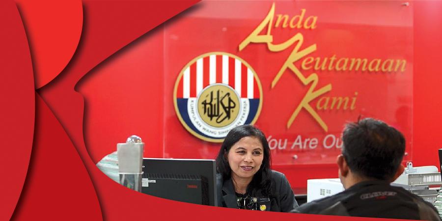 KWSP Malaysia - Employees Provident Fund (Kumpulan Wang Simpanan Pekerja)